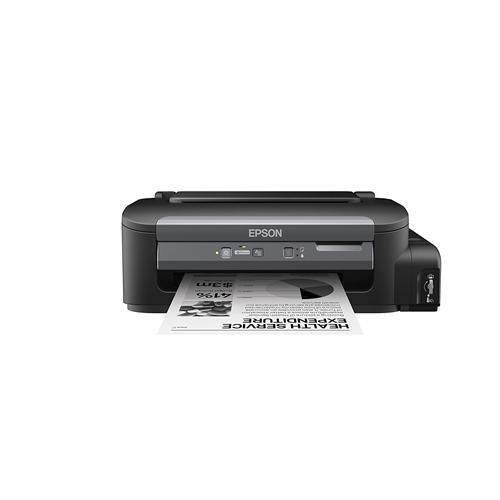 Epson M100 Monochorome Inkjet Printer in Chennai, Hyderabad, andhra, India, tamilnadu