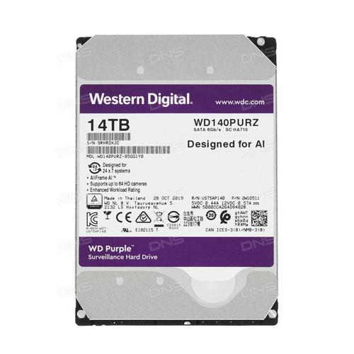 Western Digital Purple 14TB Surveillance Hard Drive in Chennai, Hyderabad, andhra, India, tamilnadu